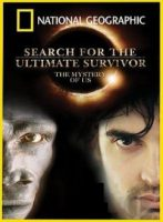 Ultimate Survivor The Mystery of Us