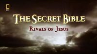 Episode 2 Rivals of Jesus